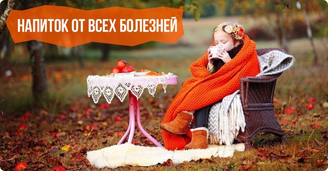 Иван-чай полезен в любом возрасте